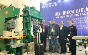 4 The 19th Xiamen Stone Fair Was Completed Successfully 289-180